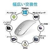 【指紋防止】 Bluetooth マウス 静音 薄型 USBレシーバーなし 充電式 3DPIモード高精度 ボタンを調整可能 コンパクト 持ち運び便利 無線マウス iPhone/iPad最新のIOS 13対応 (シルバー) 画像