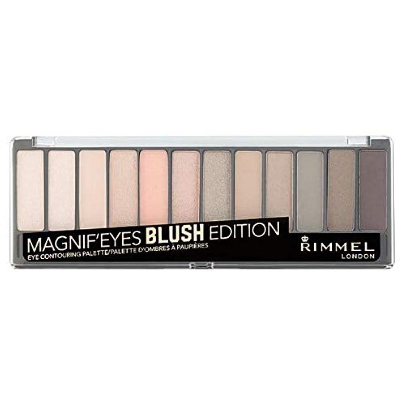 [Rimmel ] リンメルは12パンアイシャドウパレットが赤面Magnif'Eyes - Rimmel Magnif'Eyes 12 Pan Eyeshadow Palette Blushed [並行輸入品]