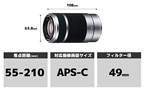 ソニー SONY 望遠ズームレンズ E 55-210mm F4.5-6.3 OSS ソニー Eマウント用 APS-C専用 SEL55210