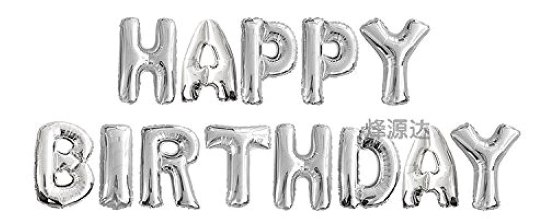 HAPPY BIRTHDAY お誕生日おめでとう バルーン 風船 文字 パーティ イベント LZ-013f (シルバー)