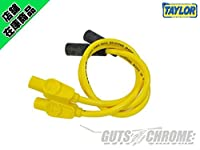 ●(G) TCツアラー、04年以降スポーツ用テイラー180°黄