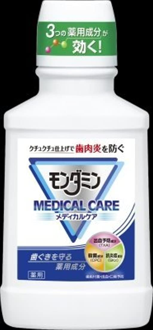 イベント骨の折れる病気のモンダミン メディカルケア330ML × 5個セット