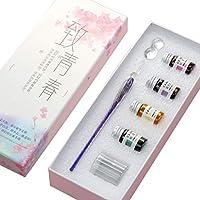 Baoyouls 7ピース/セット手作り金星ガラスペンディップライティングインク署名ペンセット用学校文具装飾ギフト画材