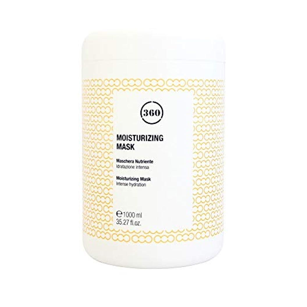 衝突する請負業者差別化する360ディープハイドレーションマスク - 1000 ml