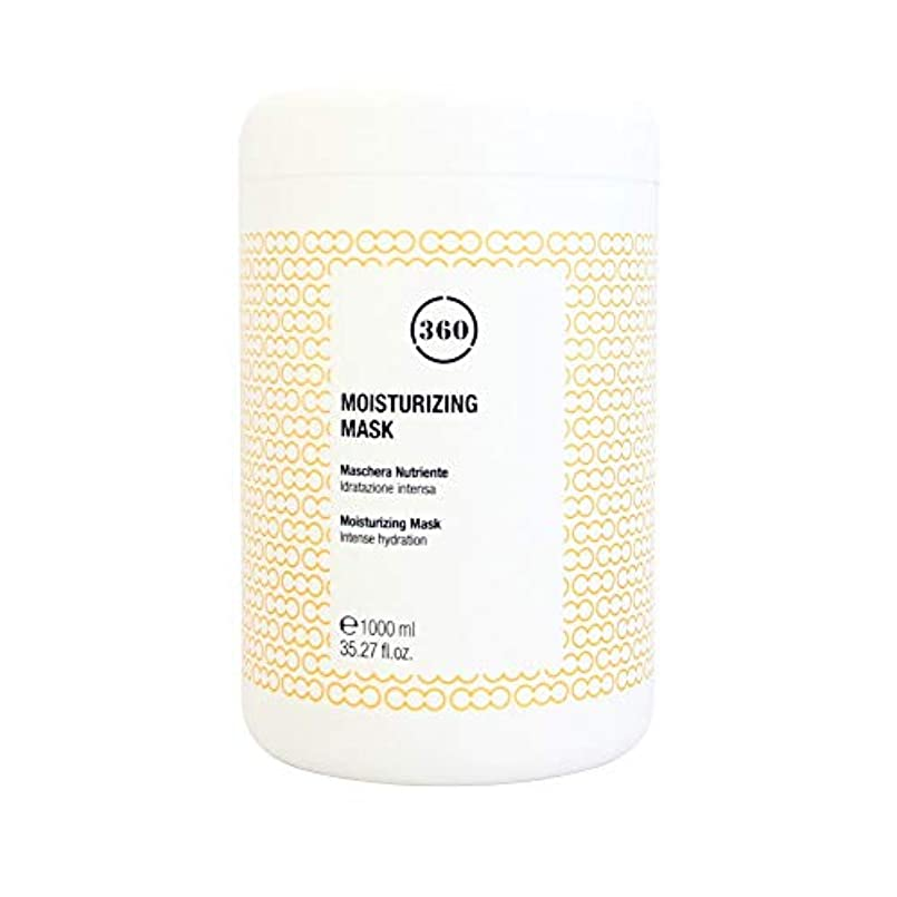 タンパク質クロスロケーション360ディープハイドレーションマスク - 1000 ml