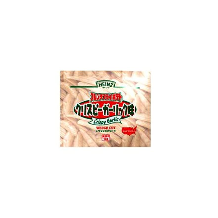 再発する拡散するバックアップ【業務用】ハインツ フレンチフライポテト クリスピーガーリック味 1kg