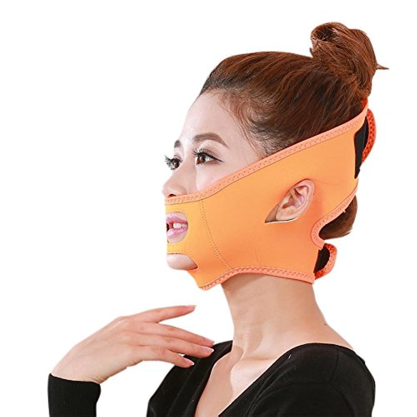 代替スカイ重量Remeehi 小顔ベルト 引き締め V顔 フェイスラインベルト シワ対策 美顔 ベルト 二重あこ対策 オレンジ