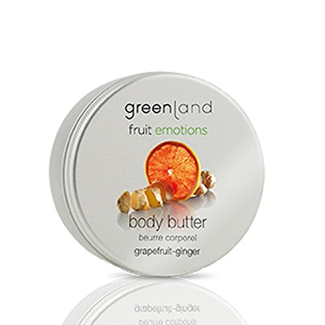 greenland [FruitEmotions] ボディバター 120ml グレープフルーツ&ジンジャー FE0435