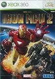 「Iron Man 2」の画像