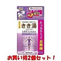 (バスクリン)きき湯 ミョウバン炭酸湯 つめかえ用 480g(医薬部外品)(お買い得2個セット)