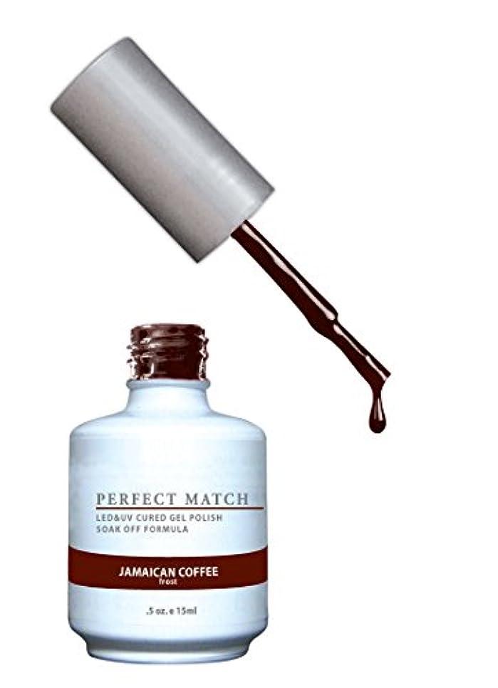 肉期待本LeChat LECHATパーフェクトマッチマニキュア、 0.500オンス ジャマイカコーヒー