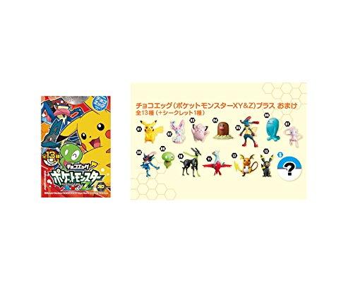 食玩 フルタ製菓チョコエッグ(ポケットモンスターXY&Z)プラス BOX(10個入り)