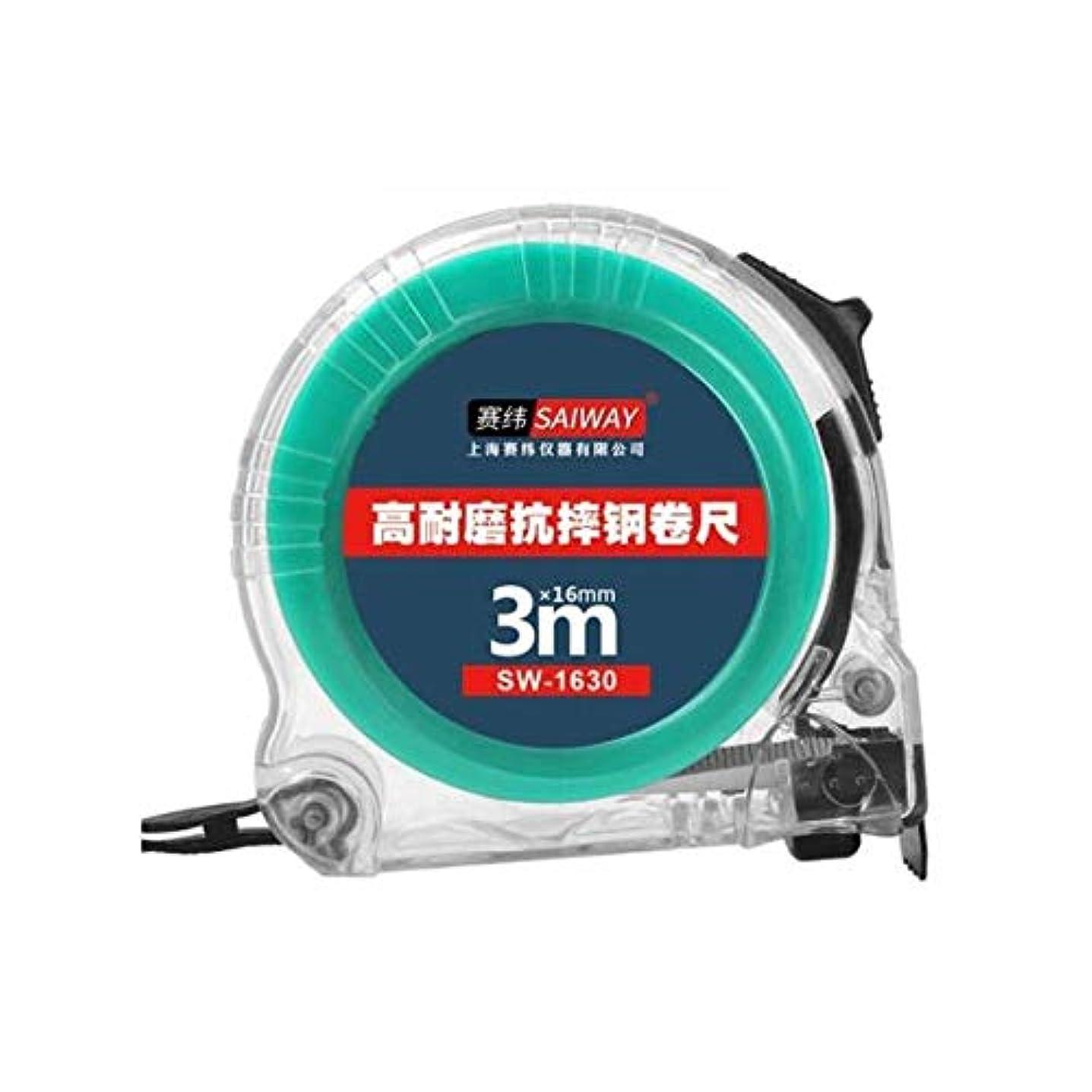 文芸着る補充RCDD スチール巻尺、3 M 5 M 7.5 Mスチールコイル定規、スチール定規、ボックス定規、木工スチール巻尺 (Size : 3m)