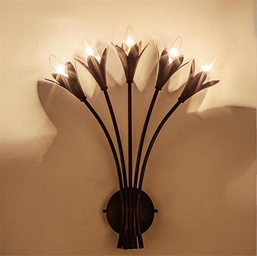 患者傾向劇場JJZXSGH ウォールライト® ウォールランプ壁取り付け用燭台ヴィンテージレトロシンプルな5頭花形鉄壁ライト廊下寝室ベッドサイドクリエイティブ飾る備品