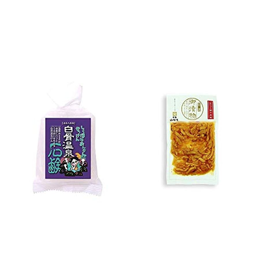 信念アサー磁石[2点セット] 信州 白骨温泉石鹸(80g)?飛騨山味屋 ピリッと割干し昆布(230g)