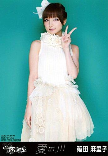 AKB48 公式生写真 愛の川 Type-A 封入特典 【篠田麻里子】