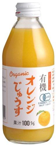 有機オレンジじゅうす 瓶 250ml