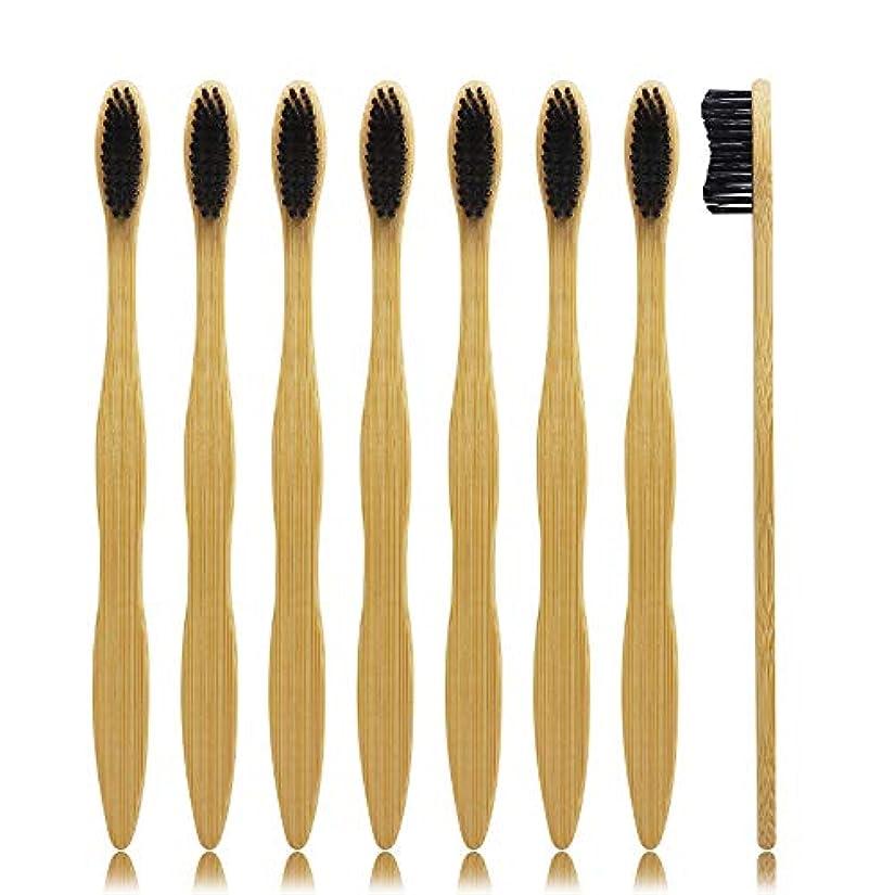 合わせてエスカレート経営者竹製歯ブラシハード竹歯ブラシ生分解性、ビーガン、バイオ、エコ、持続可能な木製ハンドル8本パック8