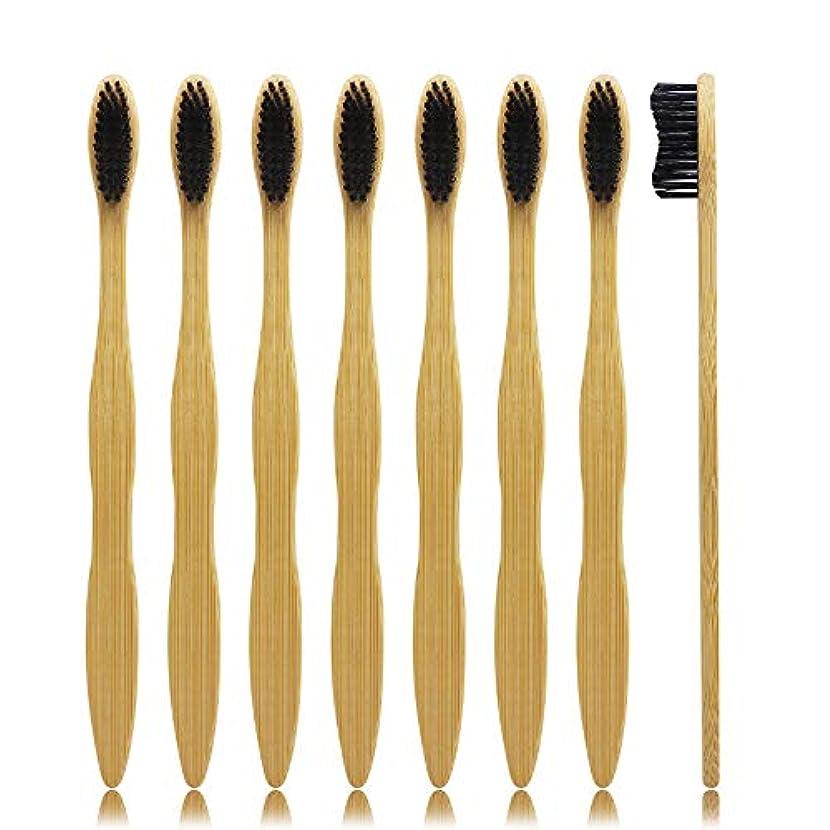 ティッシュ補助金スムーズに竹製歯ブラシハード竹歯ブラシ生分解性、ビーガン、バイオ、エコ、持続可能な木製ハンドル8本パック8
