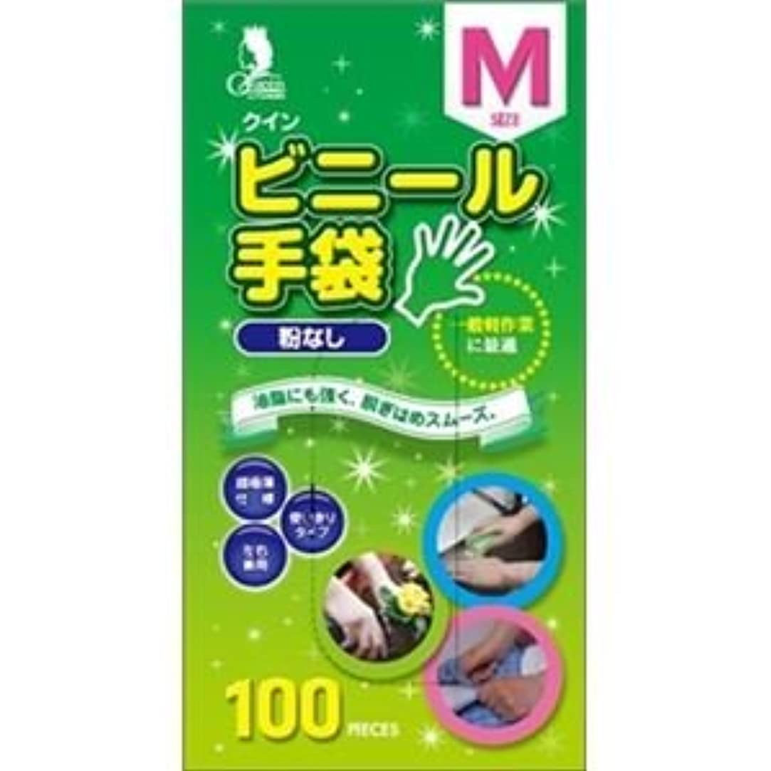 謙虚汚れた変更(まとめ)宇都宮製作 クインビニール手袋100枚入 M (N) 【×3点セット】