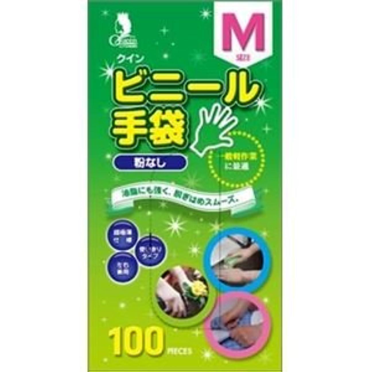 (まとめ)宇都宮製作 クインビニール手袋100枚入 M (N) 【×3点セット】