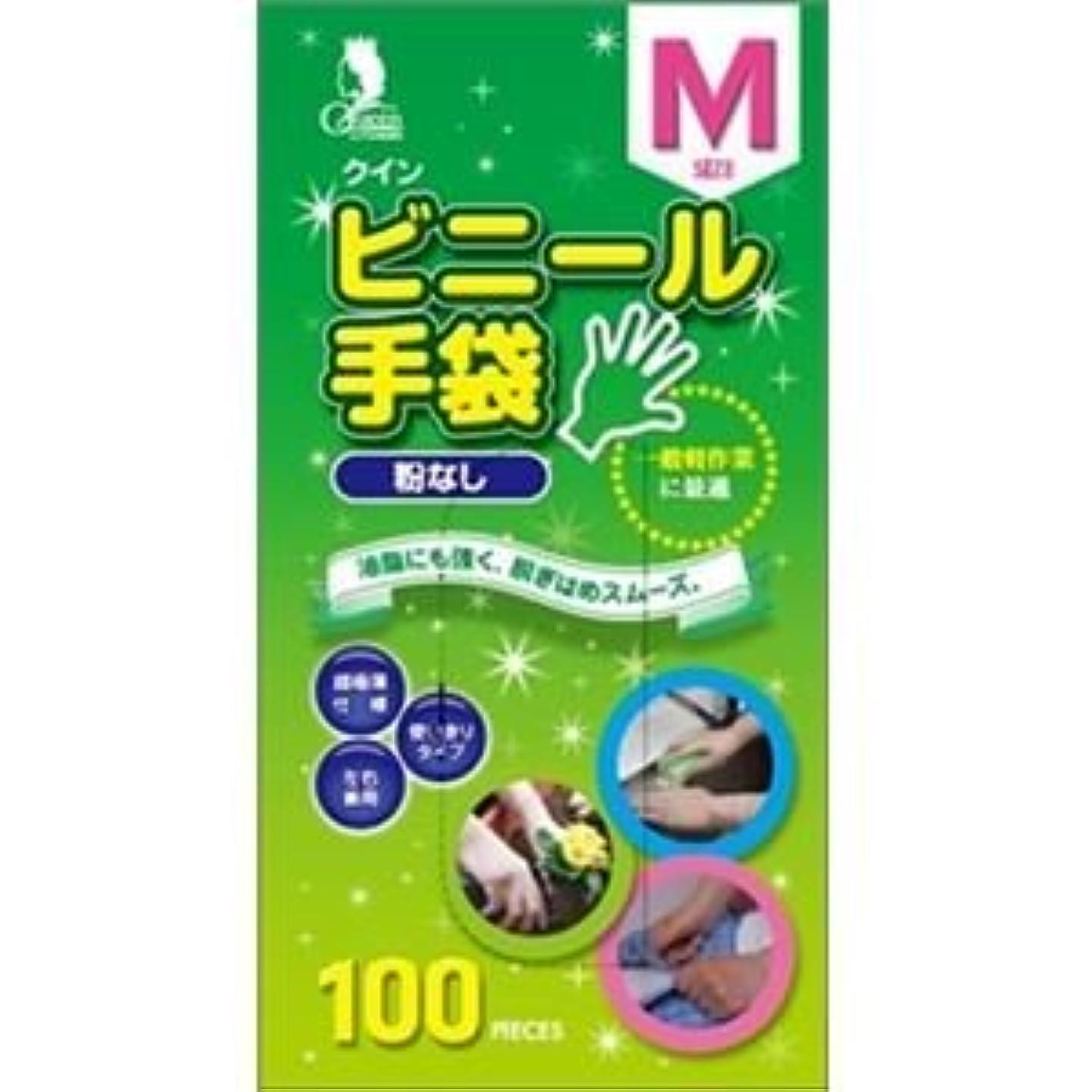 世界的にテザー無知(まとめ)宇都宮製作 クインビニール手袋100枚入 M (N) 【×3点セット】