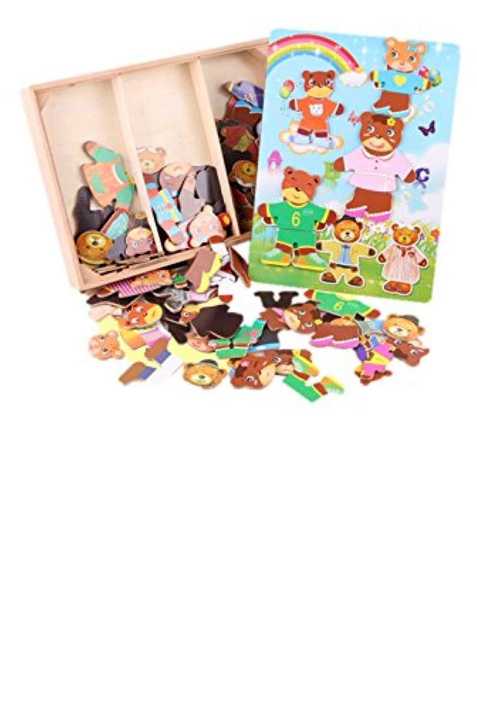 yasushoji 木のおもちゃ 知育玩具 パズル きせかえ 木製 幼児 プレゼント お祝い くま おままごと (Aタイプ)