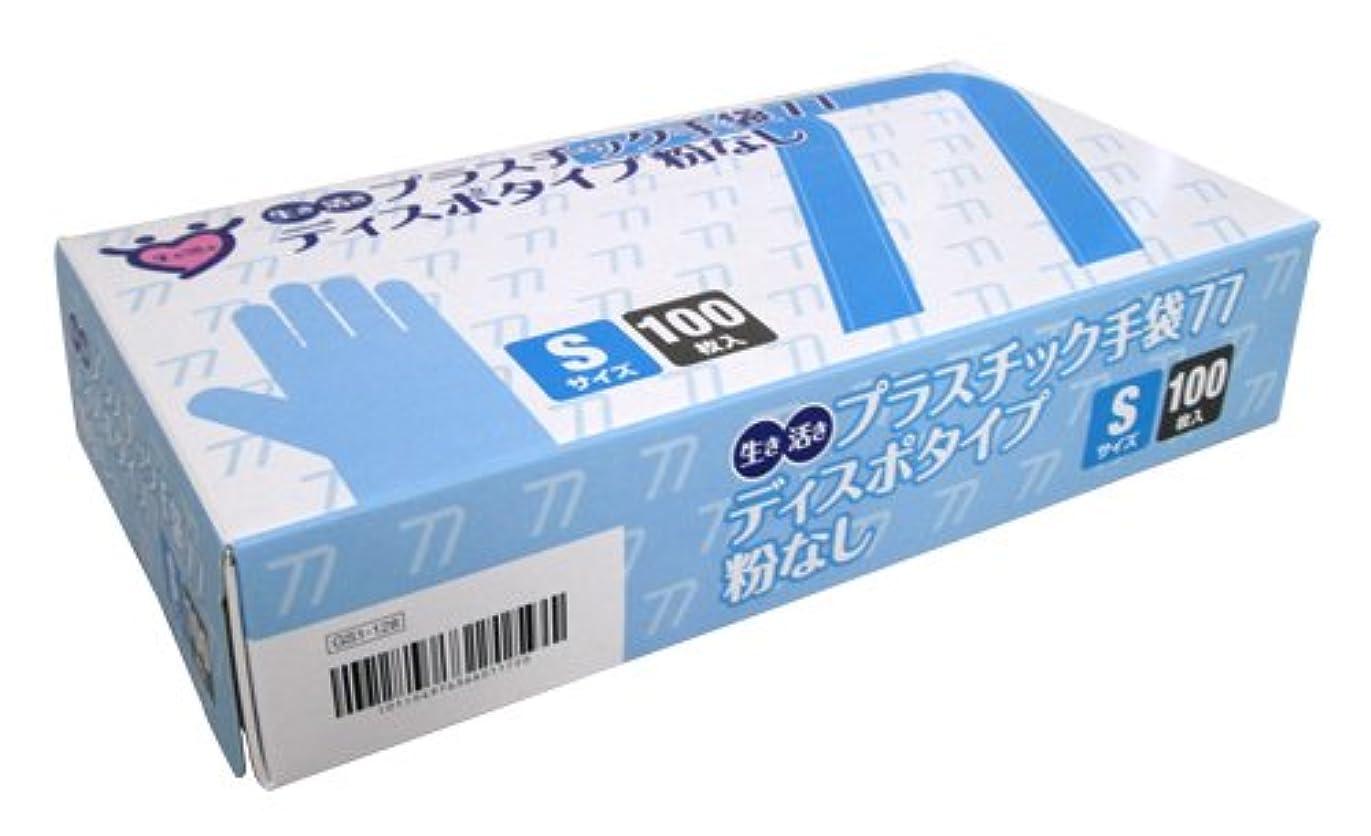 宇都宮製作 生き活きプラスチック手袋77 ディスポタイプ 粉なし 100枚入 S