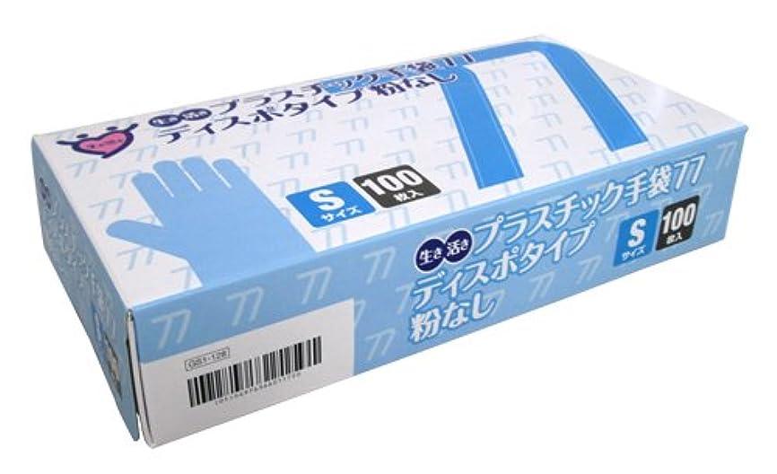 トリクル健康廃棄する宇都宮製作 生き活きプラスチック手袋77 ディスポタイプ 粉なし 100枚入 S