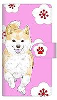 AQUOS R SHV39 手帳型スマホケース 【ステッチタイプ】 YJ003 柴犬 和柄 梅 ピンク 横開き