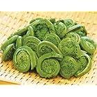 【季節限定:春食材】山福)こごみ水煮 500g(約80個入) <2-5月>