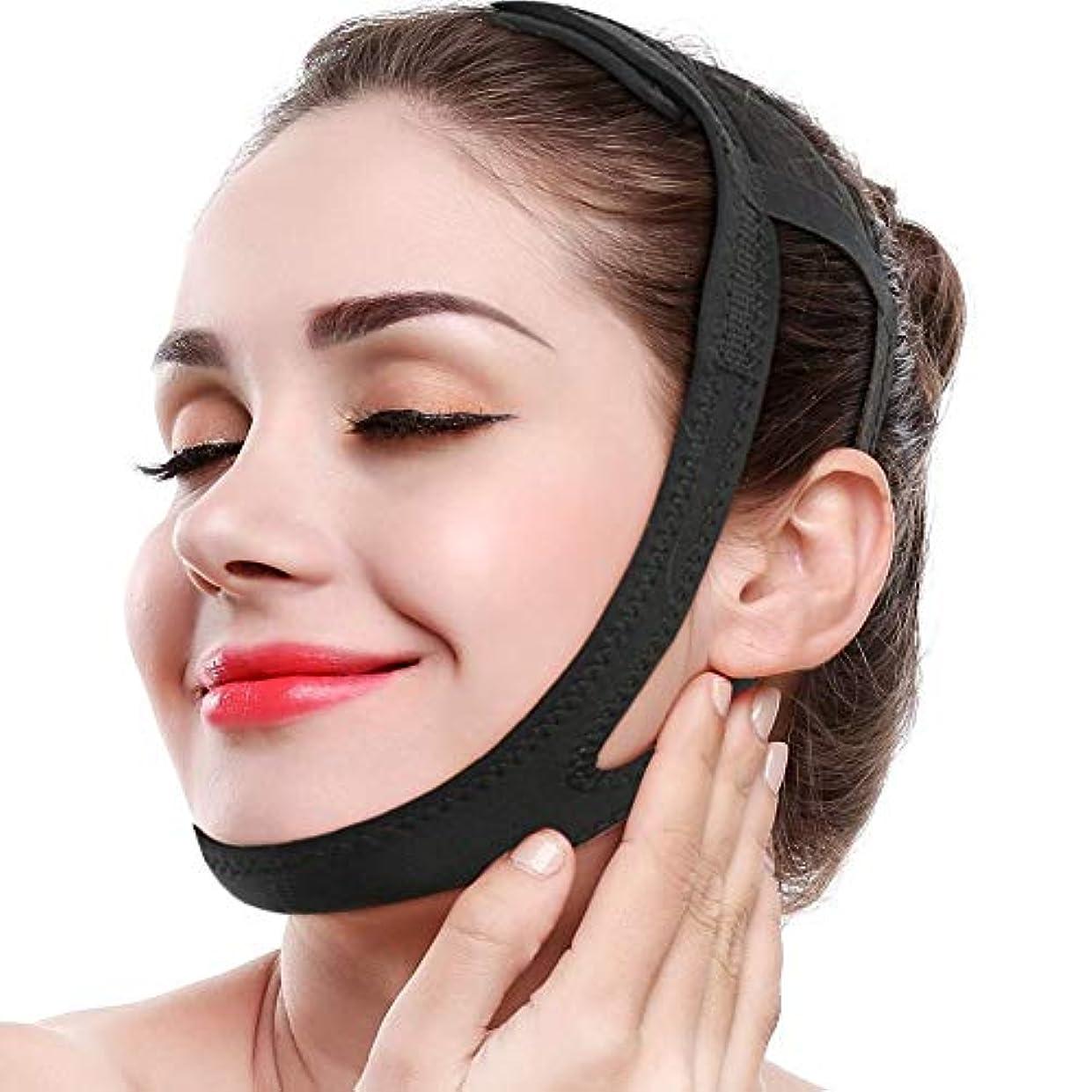 プット親密なカメラ顔の細くの薄い表面マスク、持ち上がる表面ベルトは顔の包帯のための二重あごの引き締まった肌の抵抗の形のVライン減量を減らします
