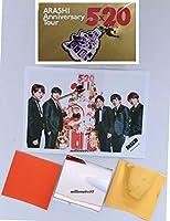 嵐 第2弾 【名古屋】 会場限定チャーム ARASHI Anniversary Tour 5×20 グッズ +落下物1種+公式オフショット写真(集合) 計5点セット