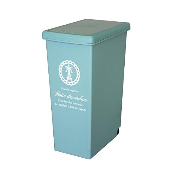 平和工業 ゴミ箱 スライドペール 20L 日本製...の商品画像