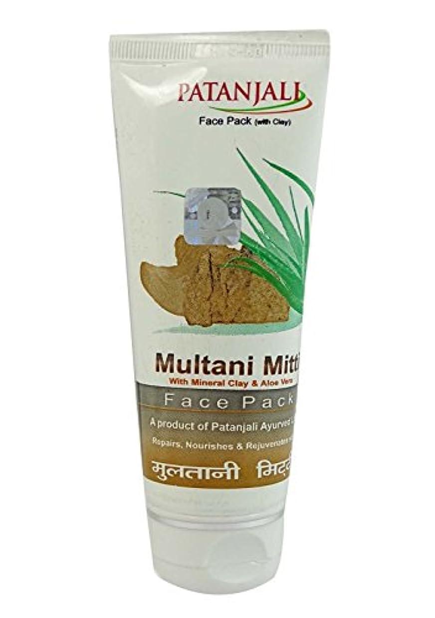 のど通行人連結するムルタニミッティ フェイスパック 60g Multani Mitti Face Pack