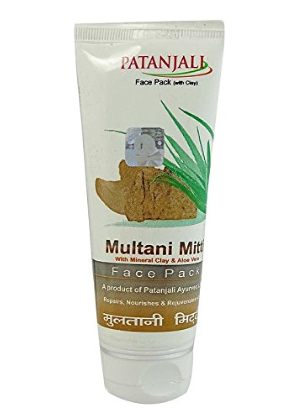 マラウイ橋脚残基ムルタニミッティ フェイスパック 60g Multani Mitti Face Pack
