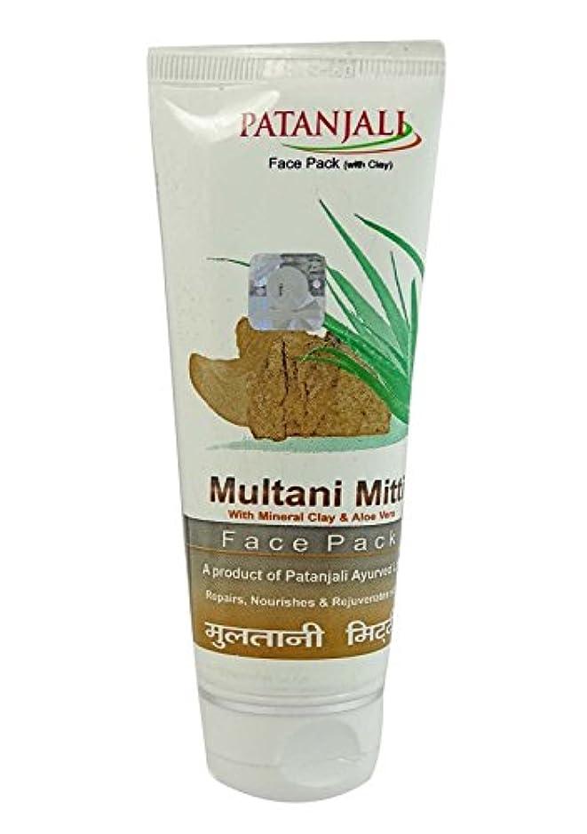 バウンス漏斗上向きムルタニミッティ フェイスパック 60g Multani Mitti Face Pack