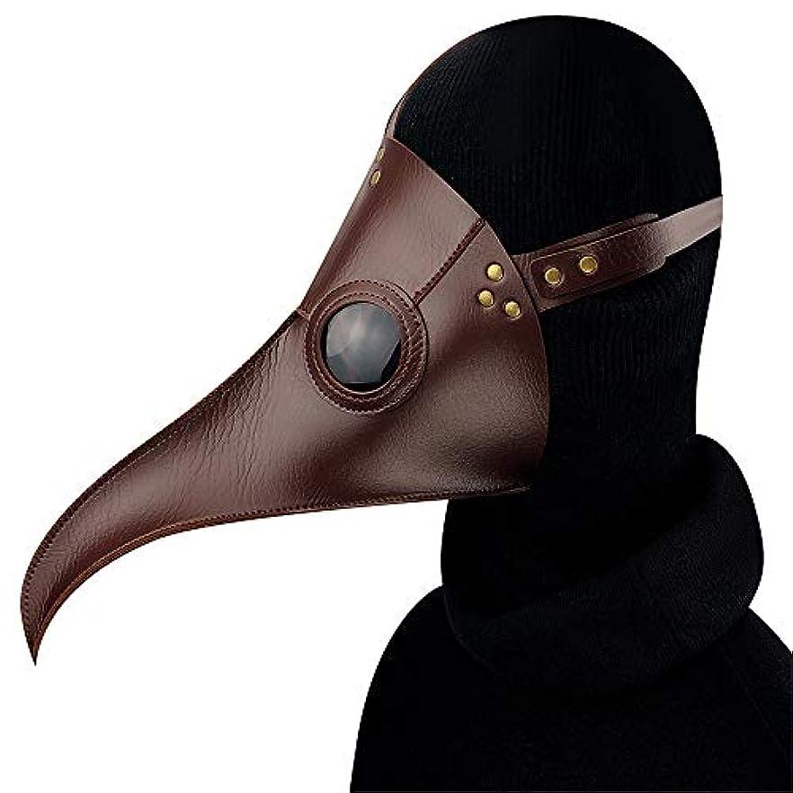 悲劇的なリネンピストルブラウンスチームパンクペストロングバード口マスクハロウィンプロップギフトロング鼻バードマスク