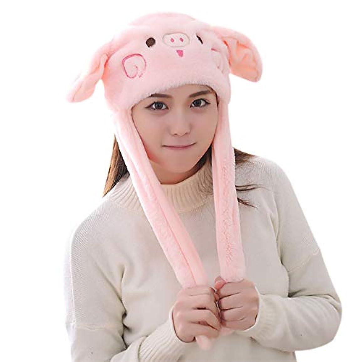 レモン構想する先ぬいぐるみ豚の耳の帽子のキャップ動物の耳の帽子のおもちゃ動く耳の動物の帽子プッシュノベルティコスプレキャップ (Style-2)