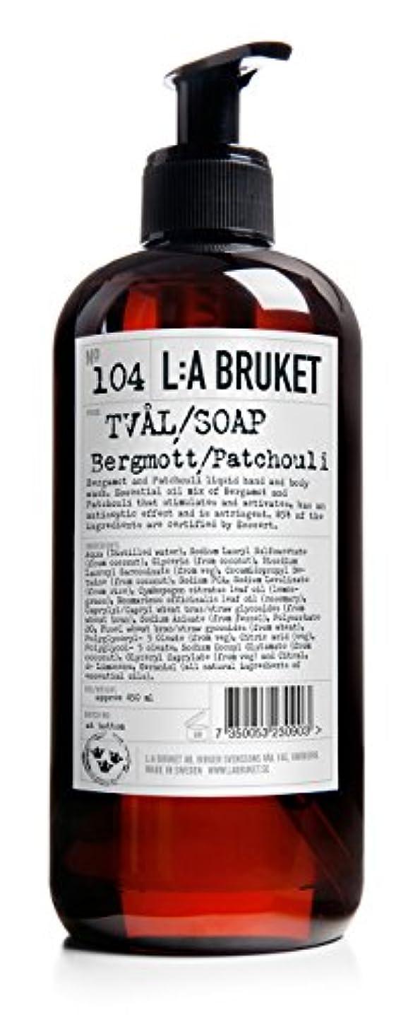 不機嫌そうな飾る無知L:a Bruket (ラ ブルケット) ハンド&ボディウォッシュ (ベルガモット?パチョリ) 250g