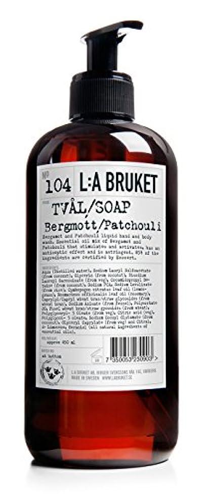 芸術楽観飲料L:a Bruket (ラ ブルケット) ハンド&ボディウォッシュ (ベルガモット?パチョリ) 250g