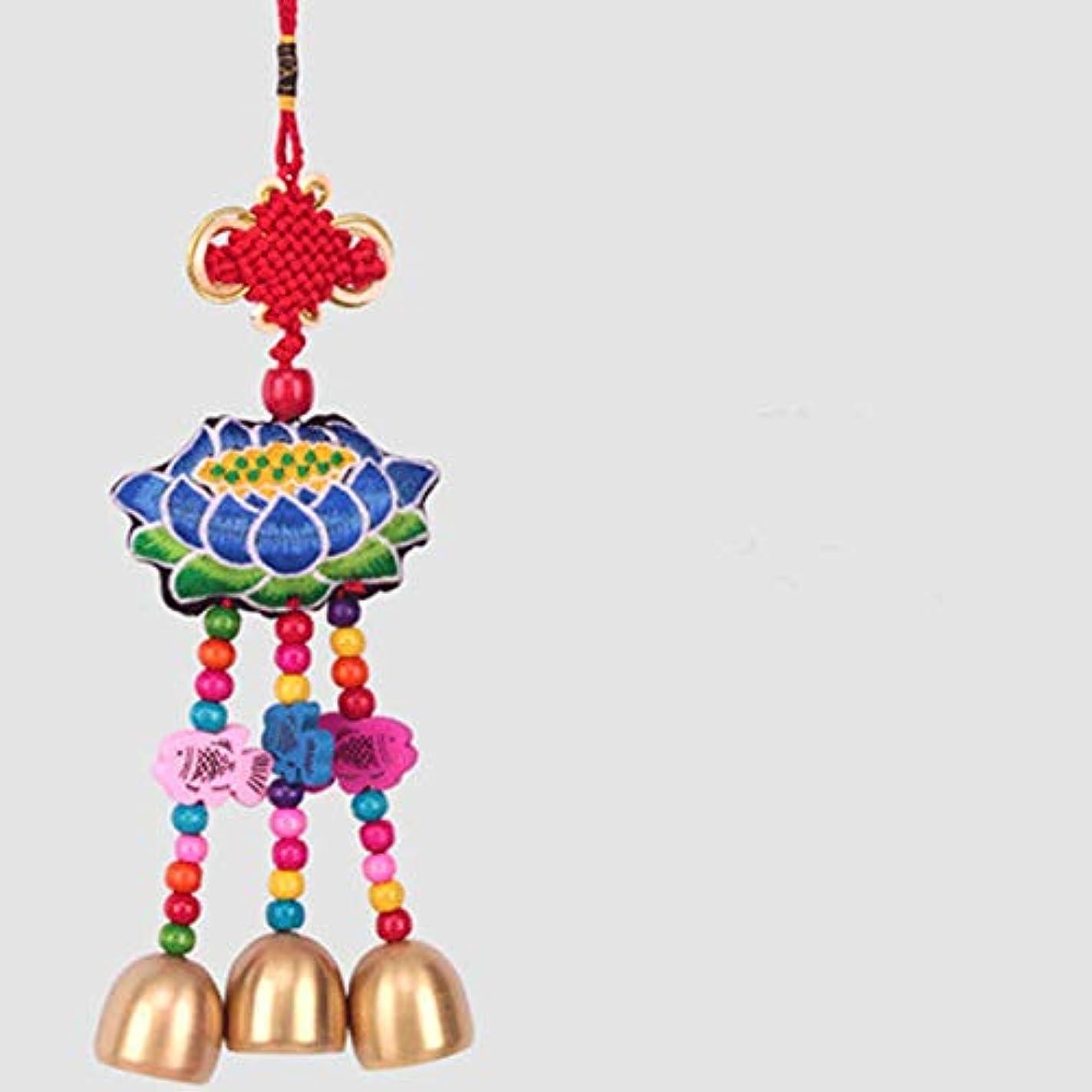 粗い愛観客Kaiyitong01 Small Wind Chimes、中華風刺繍工芸品、14スタイル、ワンピース,絶妙なファッション (Color : 10)