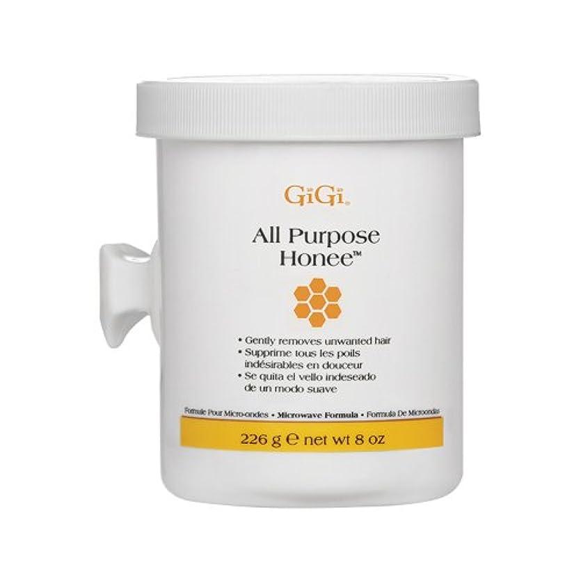 半ば深い即席GiGi All Purpose Microwave Honee Wax 236 ml (並行輸入品)