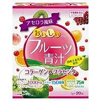 ユーワ おいしいフルーツ青汁 コラーゲン&プラセンタ 3g×20包×30個セット
