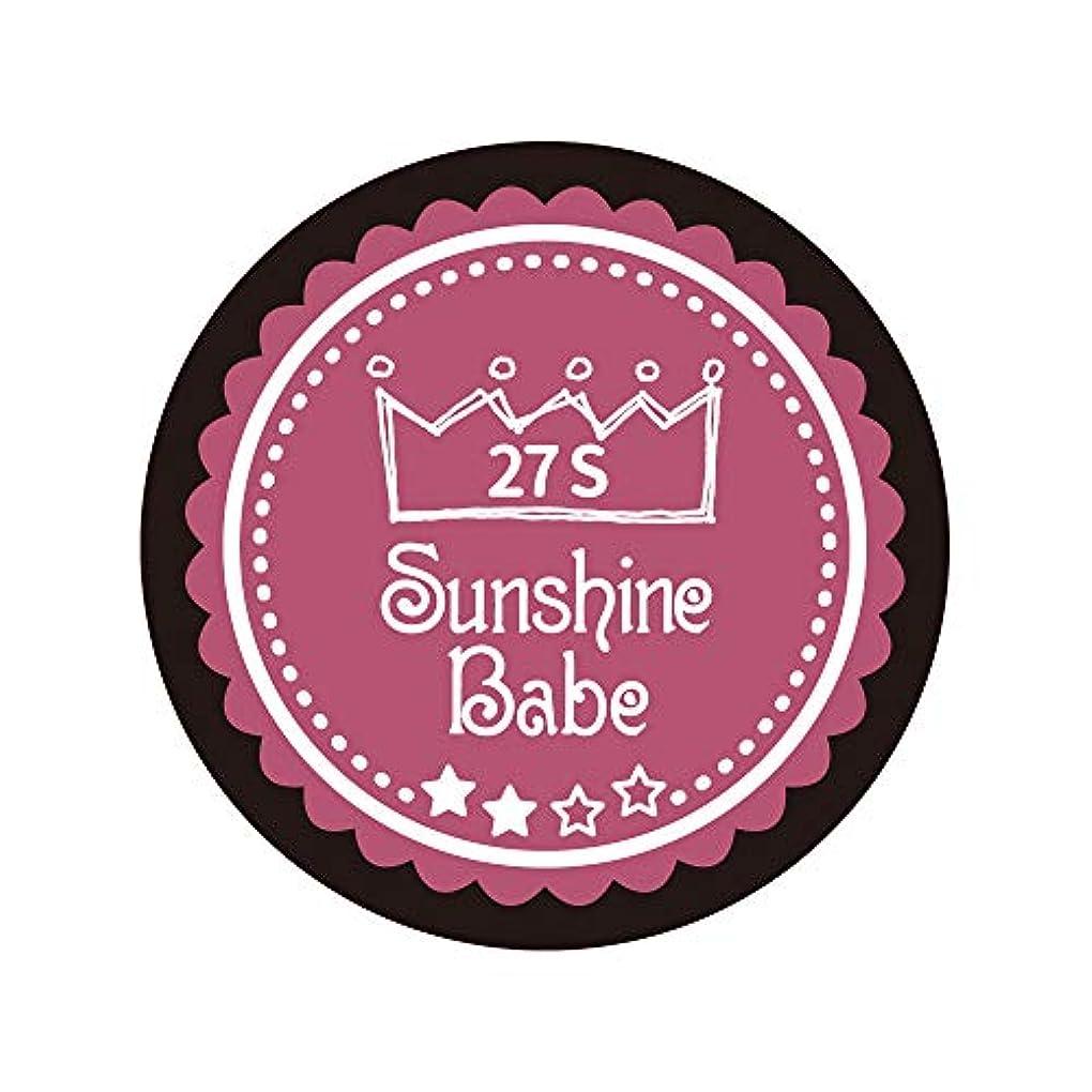 不格好事故すべてSunshine Babe カラージェル 27S プアゾン 2.7g UV/LED対応