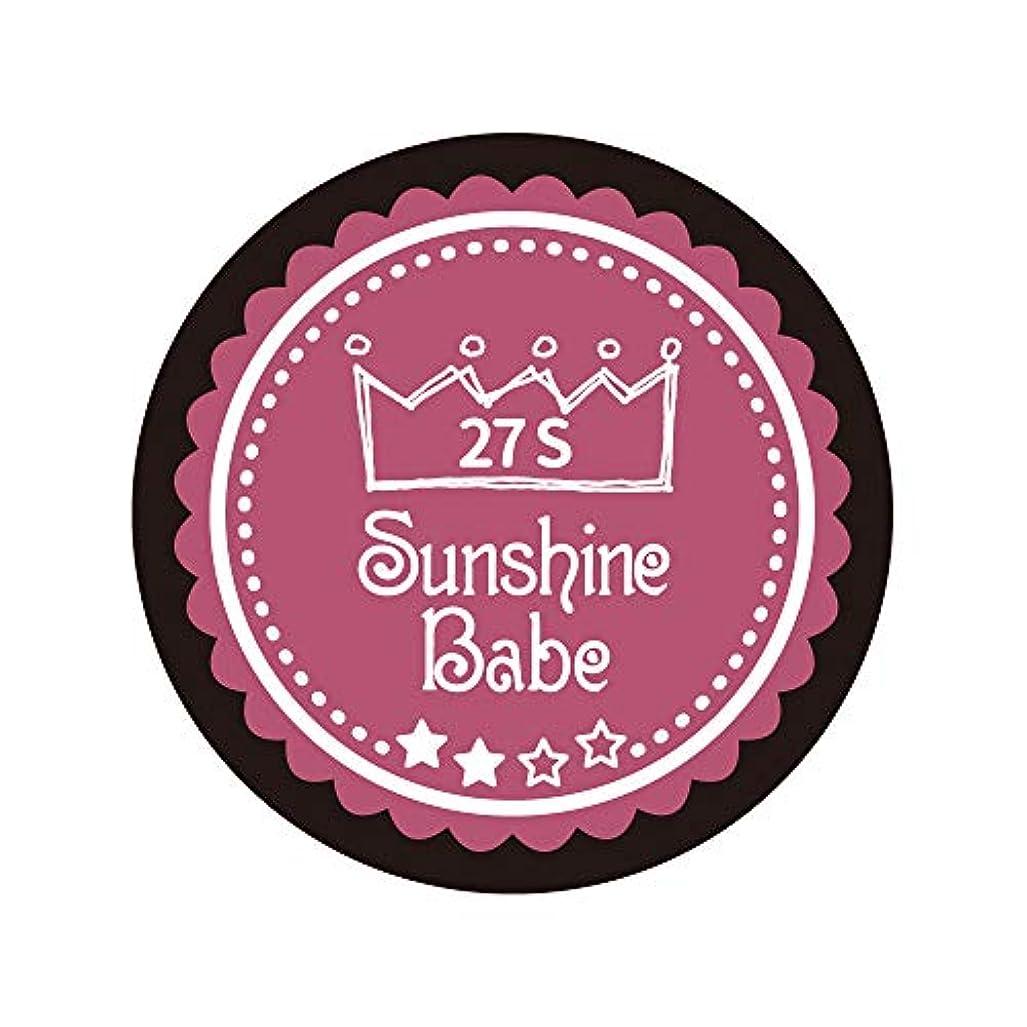 中崇拝します違反するSunshine Babe カラージェル 27S プアゾン 2.7g UV/LED対応
