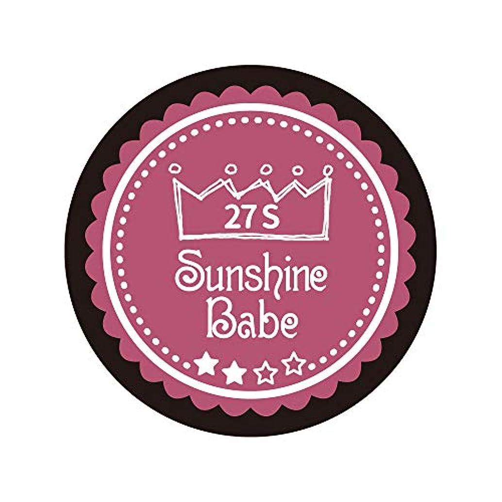 ぐったりヒロイン扇動Sunshine Babe カラージェル 27S プアゾン 2.7g UV/LED対応