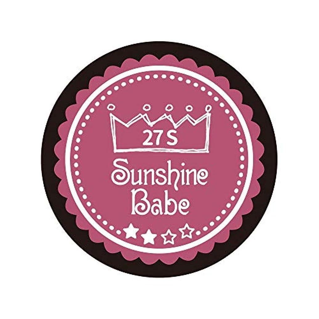 超えるもっともらしい受益者Sunshine Babe カラージェル 27S プアゾン 2.7g UV/LED対応