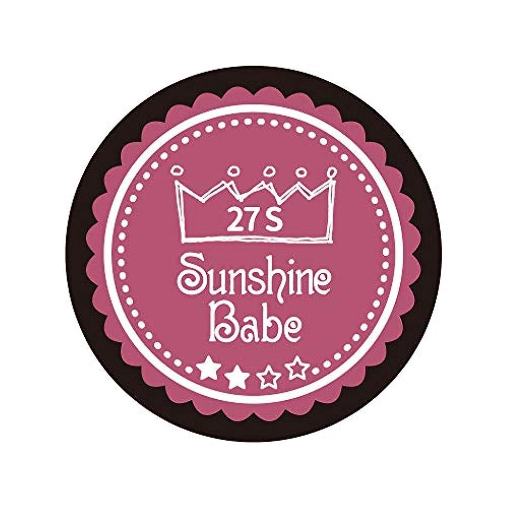 シーケンス日付脈拍Sunshine Babe カラージェル 27S プアゾン 2.7g UV/LED対応