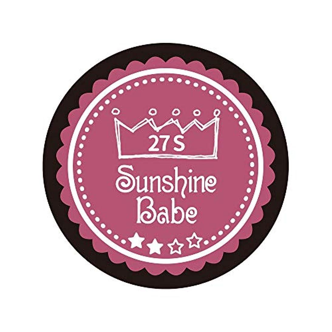 気がついて妻代表Sunshine Babe カラージェル 27S プアゾン 2.7g UV/LED対応